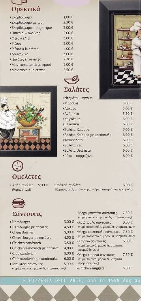 Dell Arte Pizza takeaway menu page 2